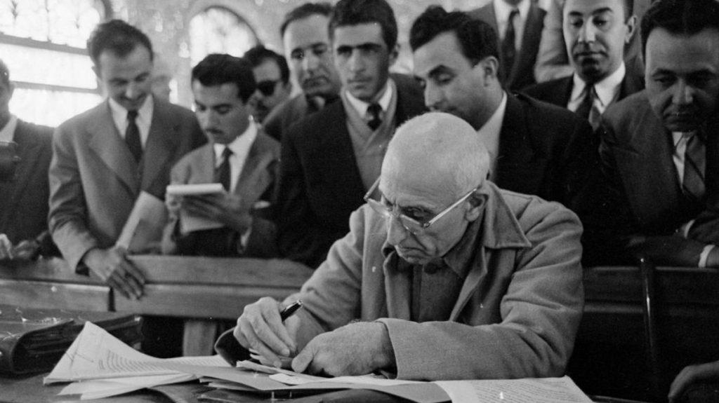 Prime Minister Mohammad Mossadegh.